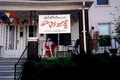 """Family Welcoming Home a """"Hajji"""" From Their Pilgrimage to Mecca (Dearborn, MI)"""