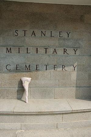Stanley 赤柱