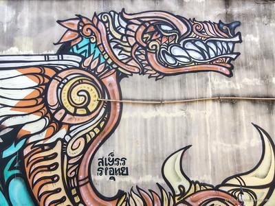 dragon graffito