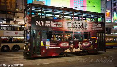 Causeway Bay Tramway