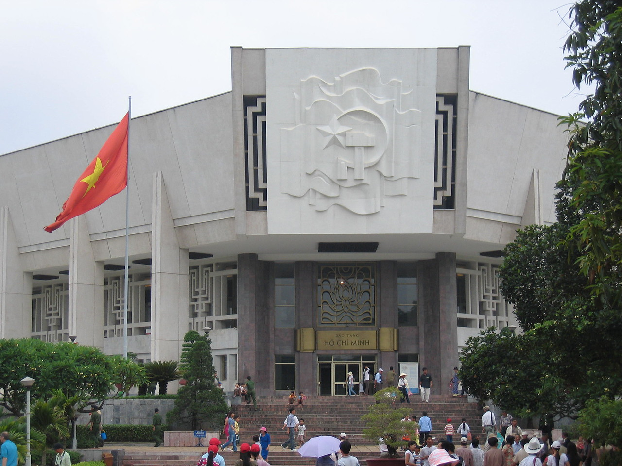 The Ho Chi Minh Museum in Ha Noi.