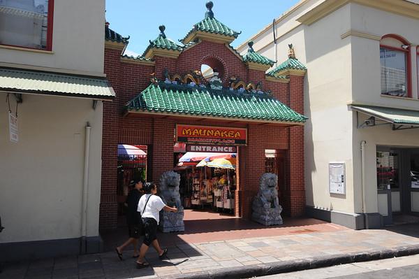Maunakea Market Place one of the entrances to Chinatown, Honolulu, HI