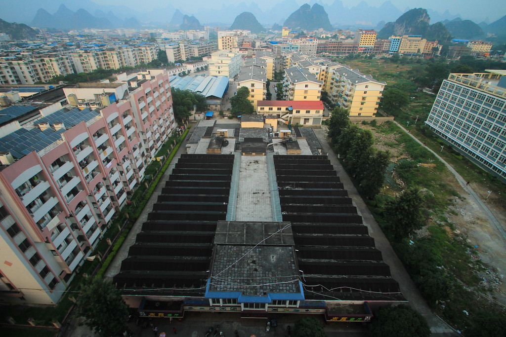 GXNU Campus, Guilin, Guangxi, China