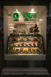 Showcase of a confectionery in Hong Kong - Tsim Sha Tsui, Kowloon, Hong Kong, China, Asia