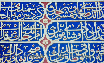 Ancient Arabic Script - Istanbul, Turkey, Europe