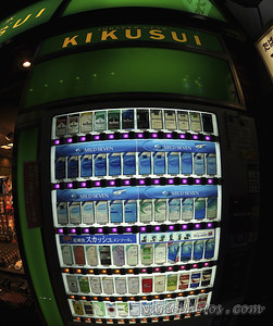 Vending Machine series