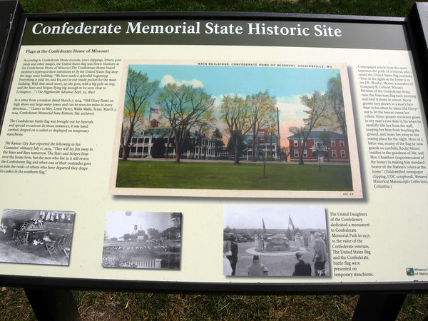 Confederate Home Memorial, Higginsville MO (June 2007)