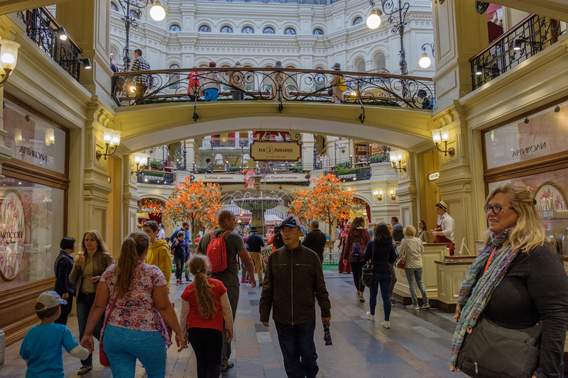 Moscow Mall - very upscale