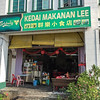 Kedai Makanan Lee - famous for their curry laksa