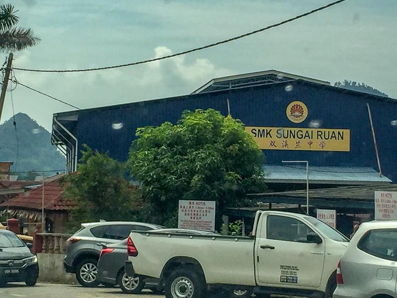 Passing Sg Ruan