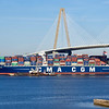 CMA CGM container ship T Jefferson. I am pretty sure it is in the class of the largest container ships in the world today at about 1,200 ft. Today it is in Yantian, China.