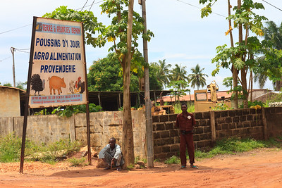 Click here to buy at Alamy. Keywords: Africa Benin Cotonou Hospital Livestock Farm Sign MyID: 09AZa5270