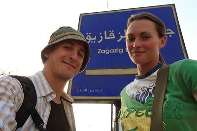 Click here to buy at Alamy. Keywords: Africa Egypt Lu Barnham Lu Barnham Zagazig 2009 Lu MyID: 09AZa11875