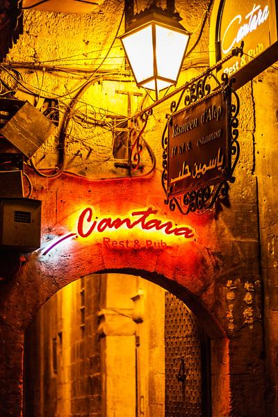 Cantara Restaurant, 2010