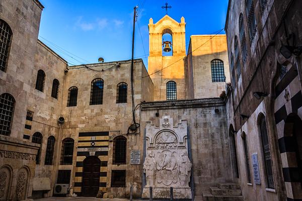 Zarehian Treasury, Forty Martyrs Armenian Cathedral, 2010