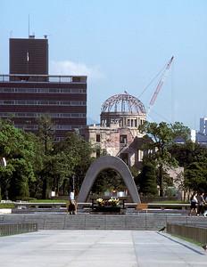 Peace Park. Hiroshima, JP