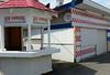 Altamont Fair Grounds-102