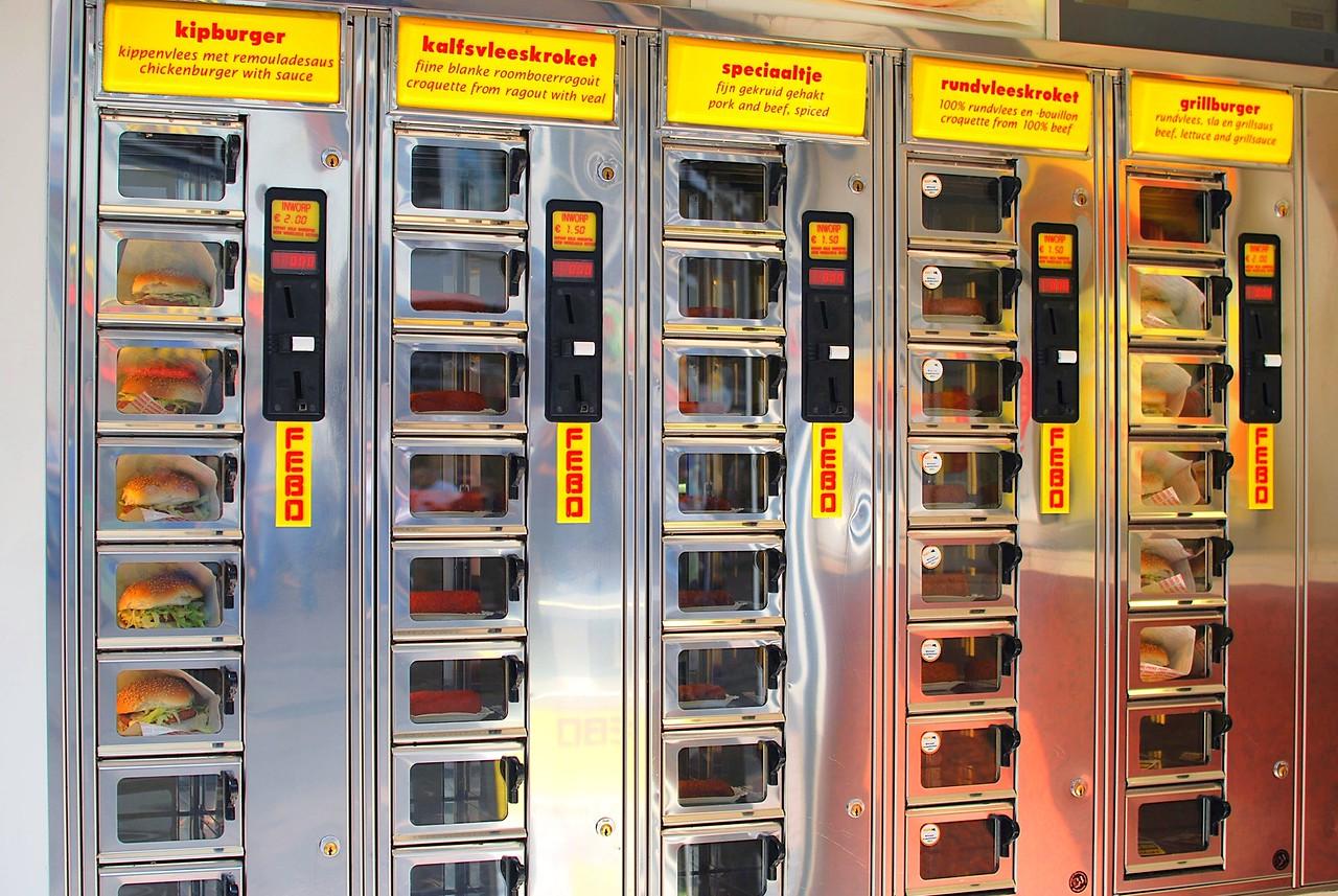 Food dispenser at Amsterdam