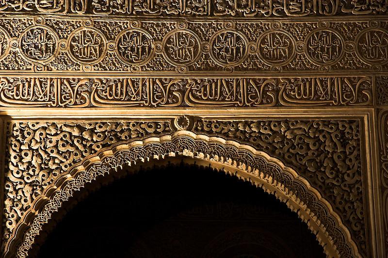 Wa-lâ gâlib illà Allâh/ (Wa Le Galib Ilé Allah)/ (Inscripciones en la Alhambra) Solo Dios es vencedor (There is no victor but God)