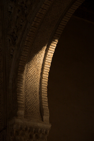 The arch (Alhambra)