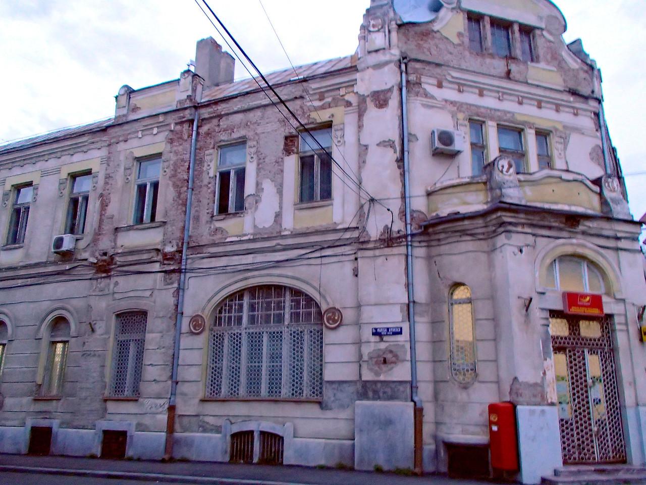 0143 Szatmar street of Kun Family