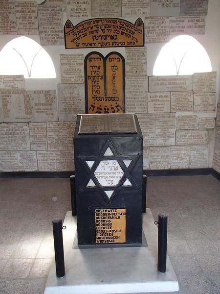 P5150009 Holocaust Memorial Szatmar