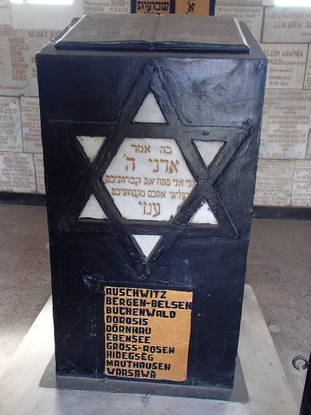 P5150008 Holocaust Memorial Szatmar