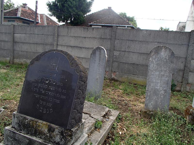 P5150022 Holocaust Memorial Szatmar