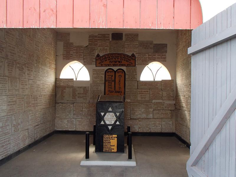 P5150006 Holocaust Memorial Szatmar