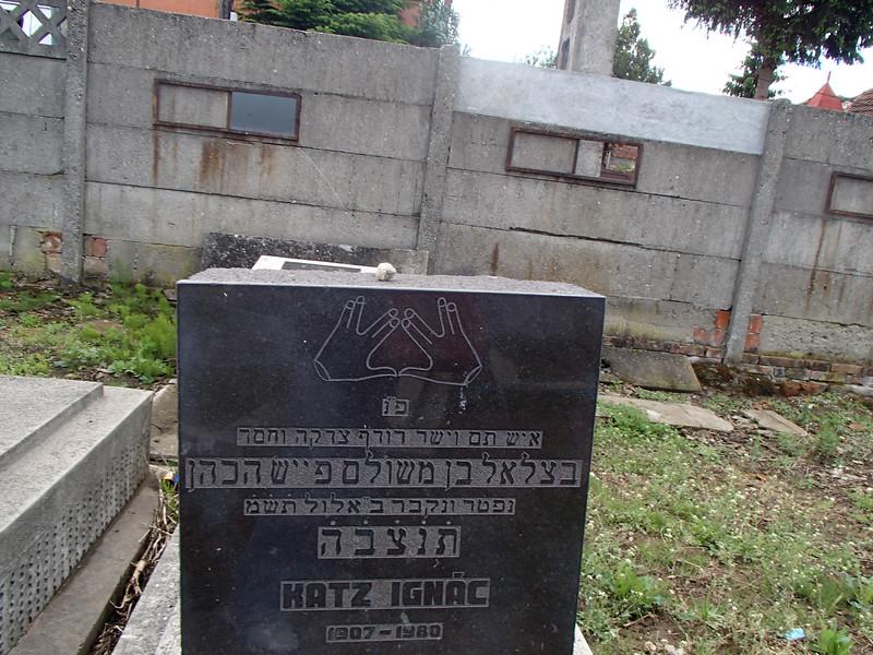 P5150024 Holocaust Memorial Szatmar