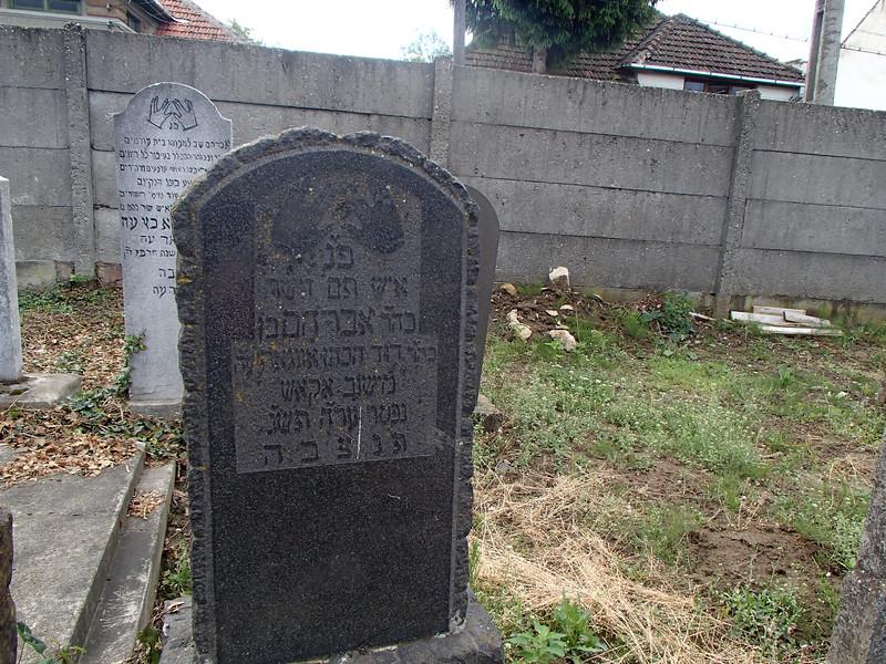 P5150019 Holocaust Memorial Szatmar