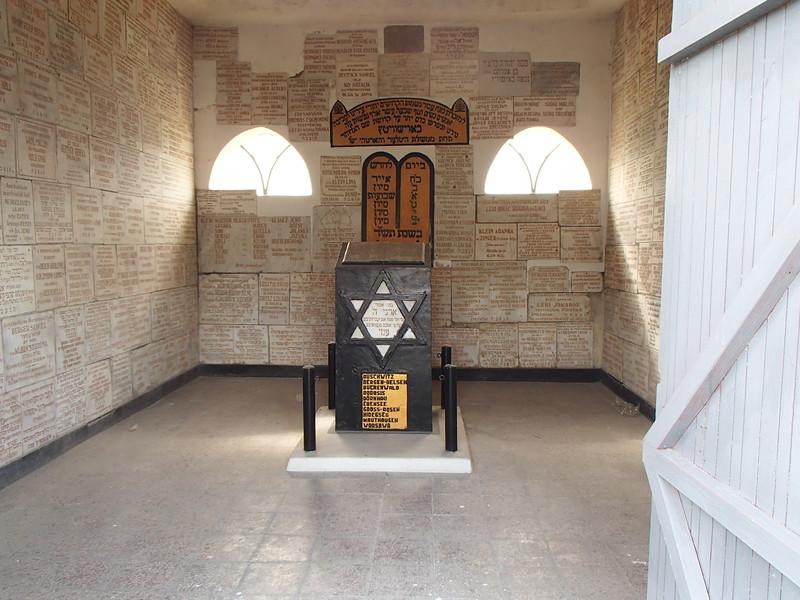 P5150007 Holocaust Memorial Szatmar