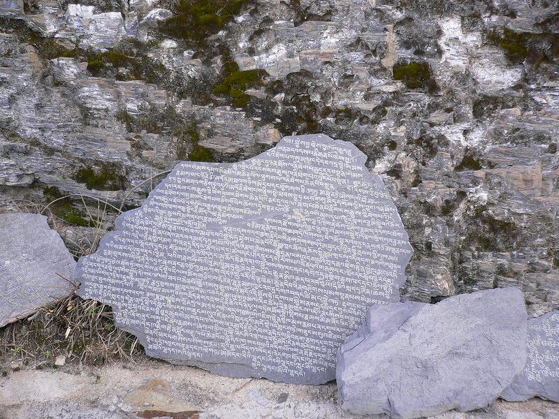 22 Inscribed stone 1