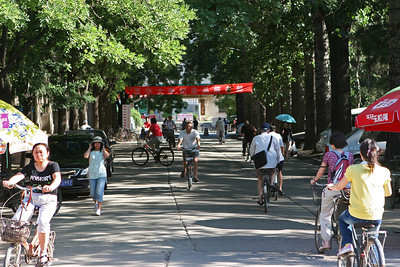 Tsinghua University, Beijing, China