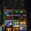 Suwon Streets & Shops