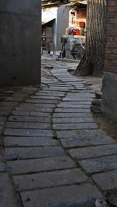 Snaked Paving, NeiWuBu Street Hutong, Dongcheng, Beijing