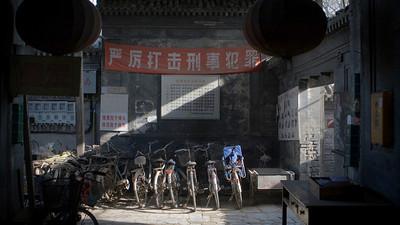 Entrance, NeiWuBu Street Hutong, Dongcheng, Beijing