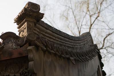 Roof, NeiWuBu Street Hutong, Dongcheng, Beijing