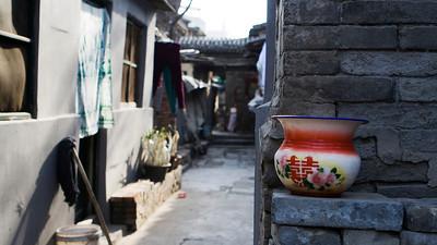 Double Happiness, NeiWuBu Street Hutong, Dongcheng, Beijing
