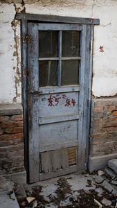 Door, NeiWuBu Street Hutong, Dongcheng, Beijing
