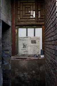 Window, NeiWuBu Street Hutong, Dongcheng, Beijing