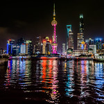 Pudong skyline by night