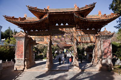 Entrance Gate, Yuantong Temple, Kunming