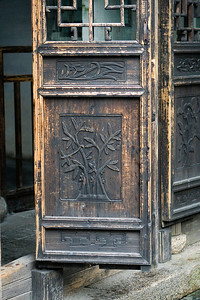 Door Panel, Zhouzhang