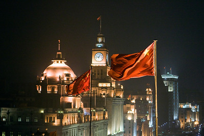 Bund Flags, Shanghai