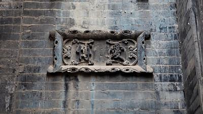 Wall, Folk House, Beiyuanmen, Muslim Quarter, Xian