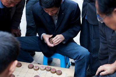 Chinese Chess, Shuyuanmen, Xian
