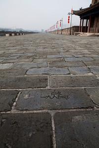 Paving Block, City Wall, Xian