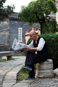 Old Man Reading Paper, Great Mosque, Muslim Quarter, Xian