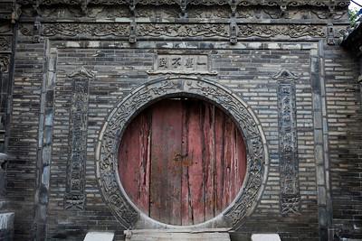 Circular Door, Great Mosque, Muslim Quarter, Xian